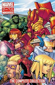 [Marvel Mangaverse: The Complete Collection (Product Image)]