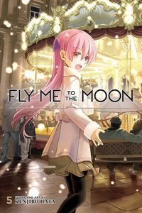 [Fly Me To The Moon: Volume 5 (Product Image)]
