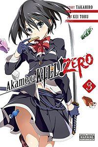 [Akame Ga Kill! Zero: Volume 3 (Product Image)]