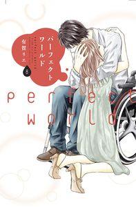 [Perfect World: Volume 8 (Product Image)]