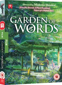 [Garden Of Words (Product Image)]