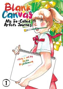 [Blank Canvas: So-Called Artist's Journey: Volume 1 (Product Image)]
