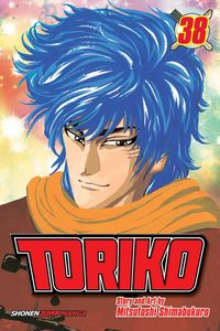 [Toriko: Volume 38 (Product Image)]