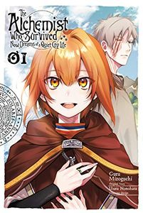 [The Survived Alchemist with a Dream of Quiet Town Life: Volume 1 (Light Novel) (Product Image)]