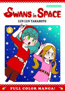 [Swans In Space: Volume 3 (Product Image)]