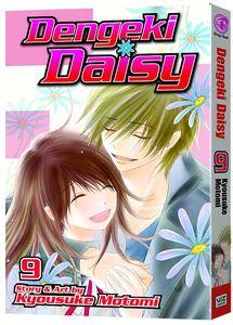 [Dengeki Daisy: Volume 9 (Product Image)]