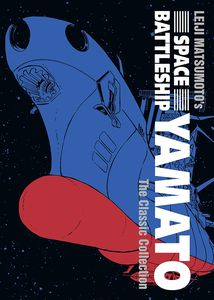 [Space Battleship Yamato: The Classic Collection (Product Image)]