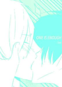 [One Is Enough (Product Image)]