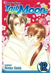 [Tail Of The Moon: Volume 12 (Product Image)]
