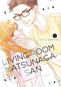 [Living-Room Matsunaga-San: Volume 2 (Product Image)]