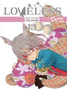 [Loveless: Volume 13 (Product Image)]