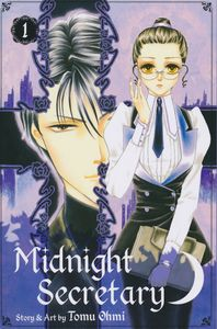 [Midnight Secretary: Volume 1 (Product Image)]