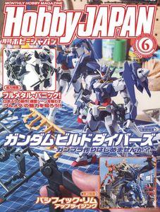 [Hobby Japan November 2018 (Product Image)]