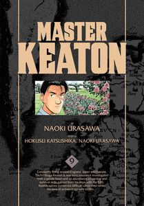 [Master Keaton: Volume 9: Urasawa (Product Image)]