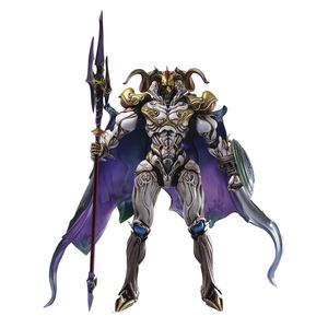 [Final Fantasy: Creatures Bring Arts Action Figure: Odin (Product Image)]