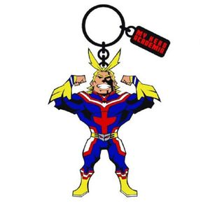 [My Hero Academia: Keychain: All Might (Product Image)]