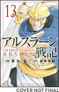 [The Heroic Legend Of Arslan: Volume 13 (Product Image)]