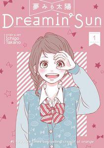 [Dreamin' Sun: Volume 1 (Product Image)]