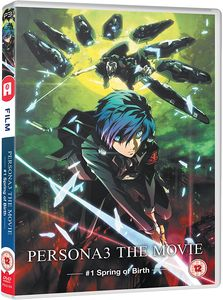 [Persona 3: Movie 1 (Product Image)]