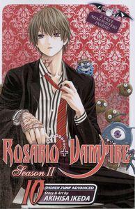 [Rosario+Vampire: Season II: Volume 10 (Product Image)]