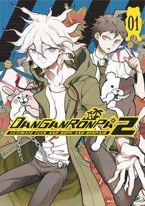 [Danganronpa 2: Ultimate Luck & Hope & Despair: Volume 1 (Product Image)]
