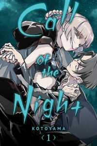 [Call Of The Night: Volume 1 (Product Image)]